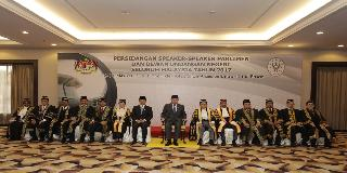 PERSIDANGAN SPEAKER-SPEAKER PARLIMEN DAN DEWAN UNDANGAN NEGERI SELURUH MALAYSIA 2017